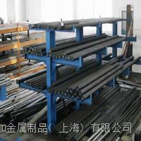 日本SKH4B模具鋼 SKH4B