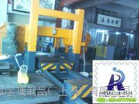DIN标准1.4545模具钢 1.4545