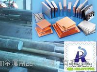 CPM10V美国熔炉斯伯粉末工具钢 CPM10V