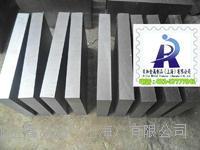CPM9V高速钢相关钢铁价格/信息 CPM9V