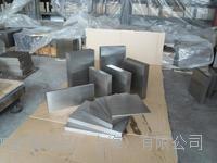 进口G-STAR模具钢提供质保书 G-STAR