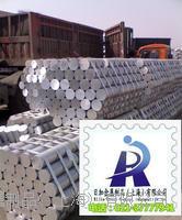 日加2024铝材|铝棒 2024