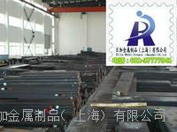 日本PX5塑胶模具/PX5价格/PX5热处理