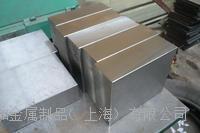 8407模具钢促销价 8407是多少价格