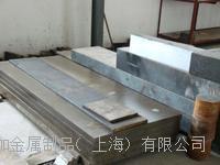 買1.3222工具鋼 優選日加 排名NO.1 1.3222工具鋼