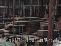 进口W10Mo4Cr4V3Al高速钢 促销价