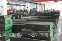 T11334高速钢 最新报价 现货销售 T11334
