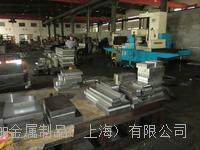 促销价M7-PM粉末高速钢 促销价M7-PM粉末高速钢