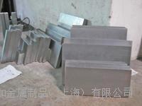 日本NAK55--高镜面优质塑胶模具钢