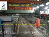4CR13板材厚14mm~460mm长不限 4CR13上海日加现货