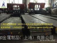 4Cr13H 4Cr13H上海日加,货源充足 4Cr13H   4Cr13H模具钢|4Cr13H预硬板材圆棒现货批