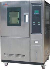 山西高低温湿热试验箱 HQ-TH-80