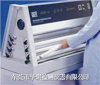 上海紫外线老化试验机 HQ-UV2