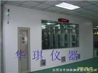 东莞老化房 HQ-ORT6800