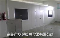深圳高温老化房-高温老化房厂家 ORT-HQ
