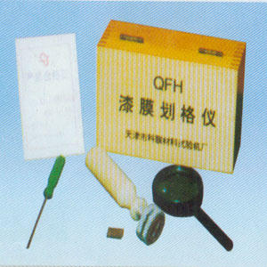 QFH 百格刀 划格器 划格法附着力试验仪