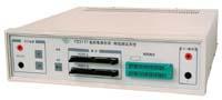 YB3116 IC在线/离线数字测试系统 IC测试仪