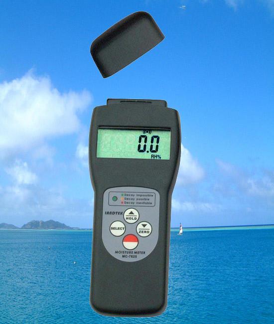 MC-7825S 多功能水份仪