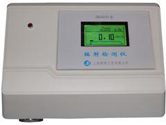 TSJB4030型辐射检测仪