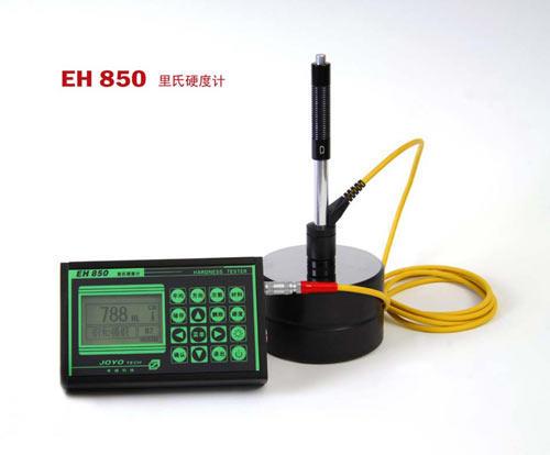 EH850里氏硬度仪