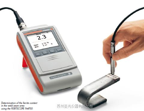 菲希尔铁素体检测仪