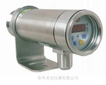 光亮金属铝铜专用测温仪