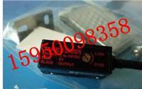 竹中傳感器GSM2RSP,蘇州現貨銷售 GSM2RSP