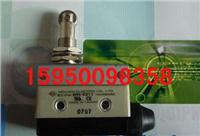 MN-5100,MN系列小型横式限位开关 MN-5100