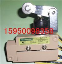 MJ1-6101,MJ1-6102,MJ1-6114限位开关 MJ1-6101,MJ1-6102
