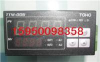 苏州优价销售东邦温控器TTM-009,TTM-009-P-AM TTM-009-P-AM