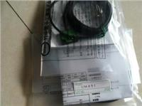 UM-R5T,日本TAKEX竹中液位传感器全新原装正品 UM-R5T