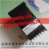 日本原装正品,FUJI富士PXR4NAY1-8W000-C温控器 PXR4NAY1-8W000-C