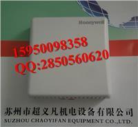honeywell霍尼韦尔恒温控制器H7012B1007 H7012B1007
