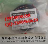 sunx松下神视传感器原装正品,CX-444