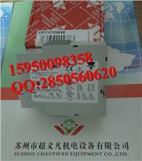 DPC01DM48,瑞士佳乐CARLO保护器全新原装正品 DPC01DM48