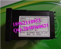 XMTD-8000(XMTD-8071),科洋温控器正品保证 XMTD-8071