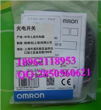 欧姆龙omron光电开关E3Z-LS61 E3Z-LS61