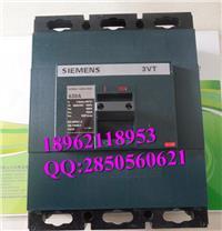西门子3VT系列塑壳断路器3VT8563-1AA03-0AA0 3VT8563-1AA03-0AA0
