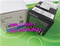 H7CX-AD,日本欧姆龙OMRON计数器原装正品 H7CX-AD