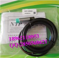 韩国韩荣传感器原装正品 NYP-12R4NA NYP-12R4NA