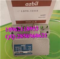 LDVS-5204S 日本山武AZBIL限位开关原装正品 LDVS-5204S