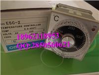 E5C-2 OMRON日本欧姆龙温控器原装正品 E5C-2
