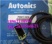 PSN17-5DN 韩国奥托尼克斯接近开关原装正品 PSN17-5DN
