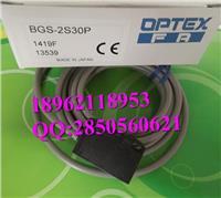 日本奥普士光电传感器原装正品 BGS-2S30P BGS-2S30P