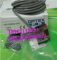 日本OPTEX/奥普士光电传感器正品 KR-Q50N-V42  KR-Q50N-V42