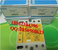 ESR-100DA 台湾阳明FOTEK固态继电器原装正品 ESR-100DA