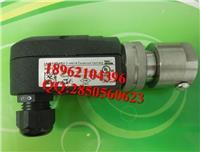 UVS10D4G1, Krom//Schroder霍科德火焰探测器 UVS10D4G1