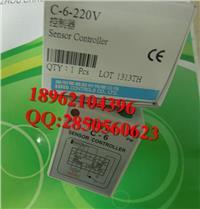 台湾阳明FOTEK控制器原装正品,C-6  220V  C-6  220V