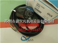 台湾阳明FOTEK编码器MES-2000 MES-2000
