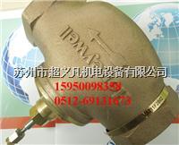 霍尼韦尔蒸汽阀V5211F2002 V5211F2002